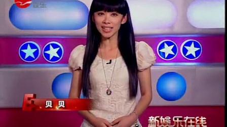 """新娱乐在线 2010 [新娱乐在线] 刘谦魔术巡演首演  """"心理战""""代替""""小把戏"""""""