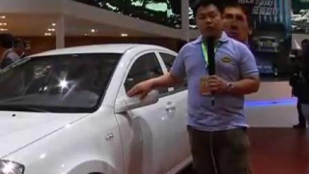 2010年国际车展视频说车瑞麒G3