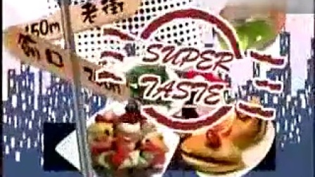 食尚玩家090607 台北永和县