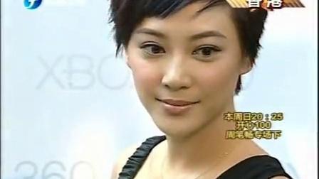 娱乐乐翻天 2010 应采儿陈小春要举办环保婚礼 20100721 娱乐乐翻天