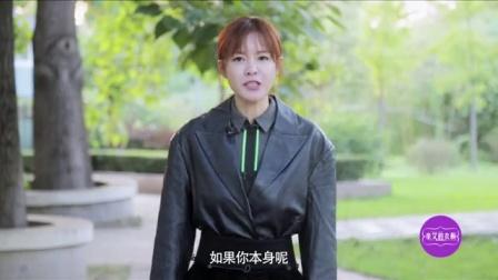 皮衣伞裙神奇穿搭术,修身藏肉立显S型身材