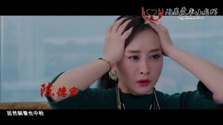 泡菜爱上小龙虾 主题曲乌兰图雅《世界那么大》 徐申东大跳龙虾舞