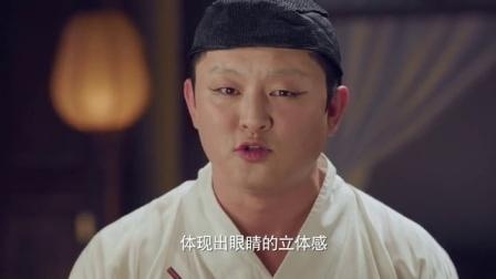 福原爱化妆教学 公公妆太美辣眼睛 极品家丁 29 精彩片段