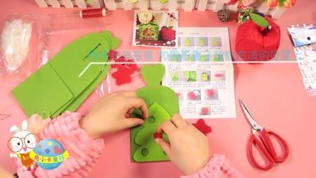 兔小卡星球 2016 儿童手工DIY平安夜送你一个红苹果 306 儿童手工DIY红苹果