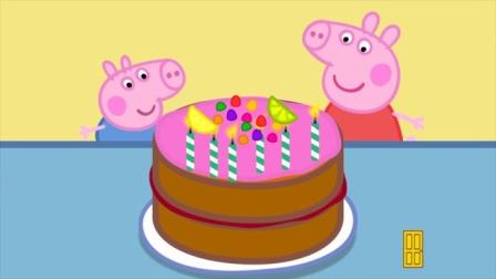 趣盒子游戏 2017 小猪佩奇 粉红猪小妹的聚会 制作生日蛋糕 28