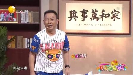 """李静被误会""""鸠占鹊巢"""" 20160411"""