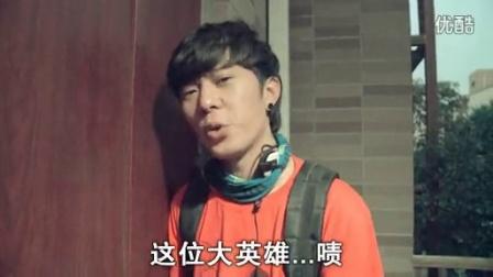 小夕—疯狂求生(国产127小时)