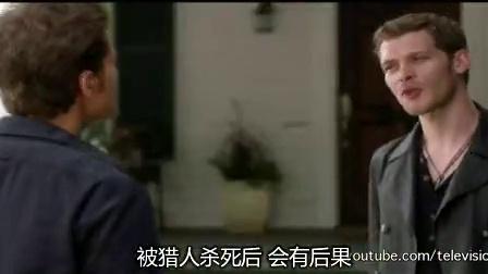 《吸血鬼日记 第四季》06集预告(字幕版)