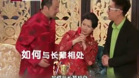《新女婿时代》片花7