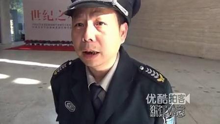 【拍客】浙江美院保安哥一曲钢_8m0l5xgw.com