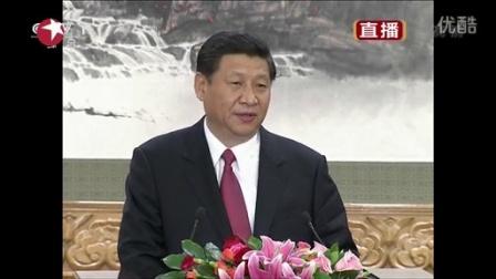 新当选的中共中央政治局常委习近平讲话