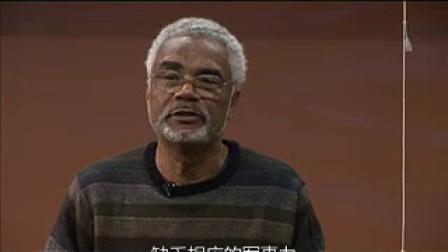 斯坦福大学公开课:非裔美国人历史 马尔科姆·艾克斯及模糊的遗产