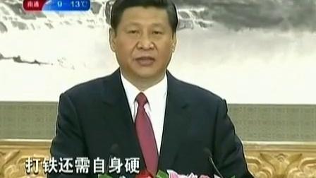 新一届中共中央政治局常委同中外记者见面