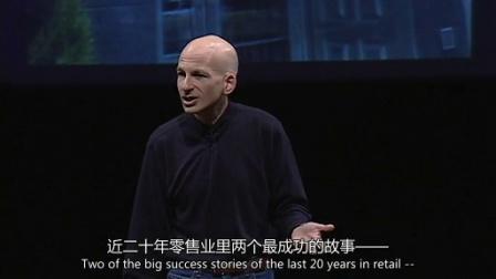 TED演讲集:吃吧 塞斯·戈丁:他的切片面包