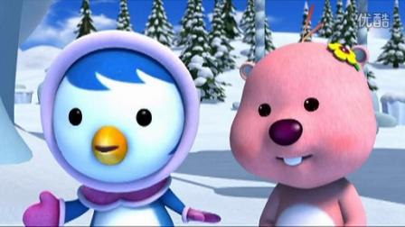 小企鹅啵乐乐第二季 23
