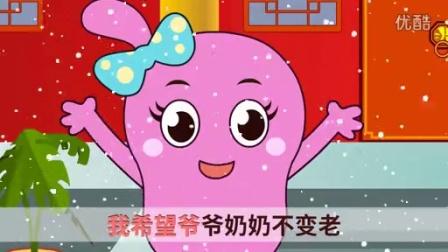 咕力儿歌:咕力咕力贺新春