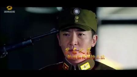 《胜利之路》郭京飞书写战争传奇