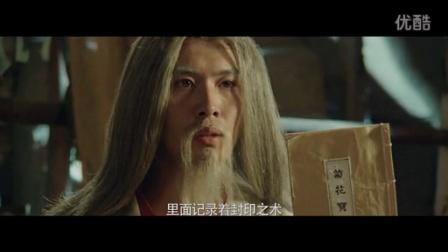 《国产大英雄》03集预告片