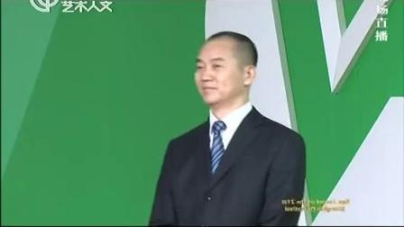 第21届上海电视节红毯 《马向阳下乡记》剧组