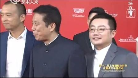 《万万没想到》剧组 上海电影节红毯