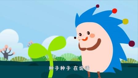 开心乐画第2集:小雨沙沙