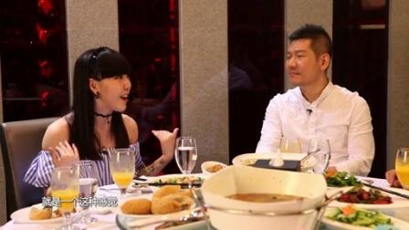 夜话 [六月]吴莫愁揭秘纹身由来 音乐咖饭局吐槽选秀评委