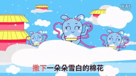 咕力儿歌:下雪啦