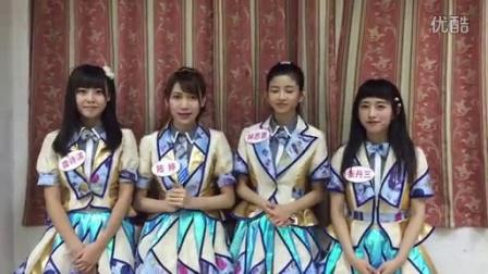 SNH48美少女组合推荐姜涞在说