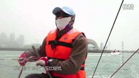 追梦中国之扬帆逐梦4  第一次出海