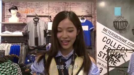 SNH48第二届总选举特别综艺-《心的舞台》第二集
