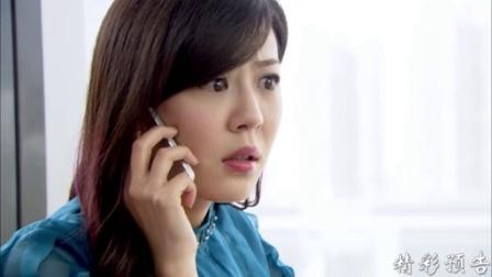 《爱情不打烊》09集预告片