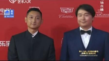 第十八届上海国际电影节实况回顾 《蛋糕》 上海电影节闭幕式红毯 20150621