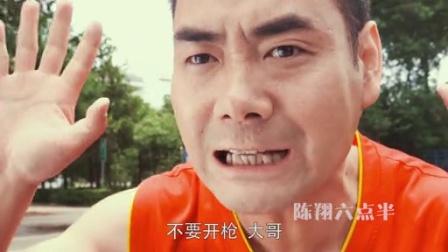 《陈翔六点半》第4集 暴力校园的奇葩运动会