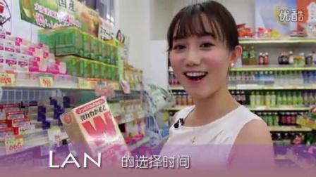 【岛国买王】日本药妆店采购攻略
