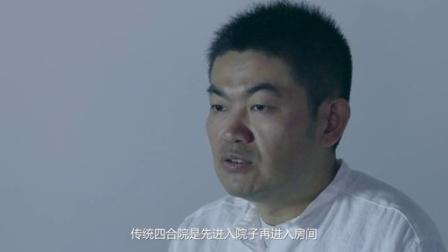 全中国最美的合租房 280