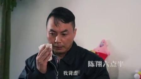 《陈翔六点半》第6集 史上最惨小明被妈坑