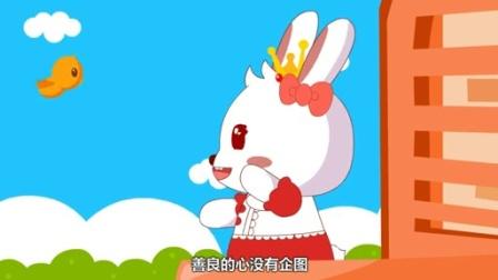 兔小贝系列儿歌: 童话公主(含歌词)