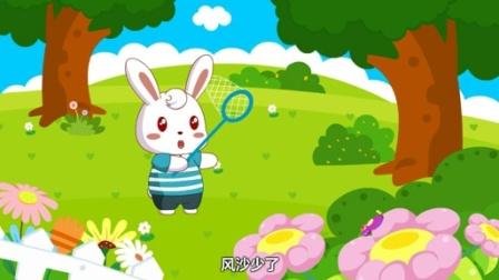 兔小贝儿歌  我把梦想挂树梢 (含歌词)