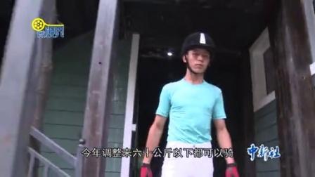 蒙族小伙驯汗血宝马 为成骑手苦练英语不愿长高
