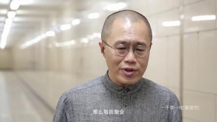 情人(一) 20150715