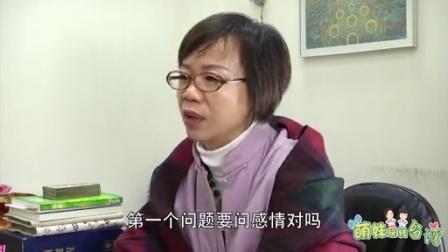 孤独的美食家 中国版  番外8  萌妹玩转台湾08