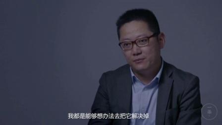 腾讯大申网总裁王栋访谈 290