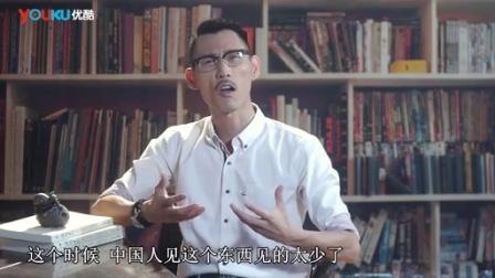 国人期待性解放【蜗牛跑跑】21