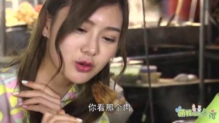 孤独的美食家 中国版  番外9  萌妹玩转台湾09