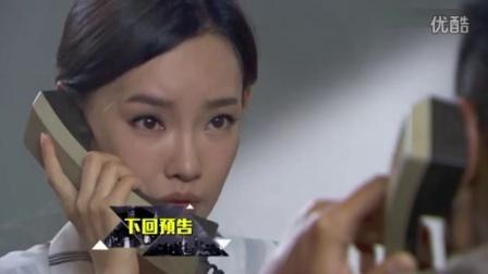 《风云天地》25集预告片