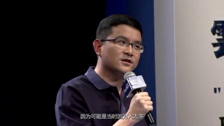 【云集演讲】周劲峰:令人着迷的互联网梦