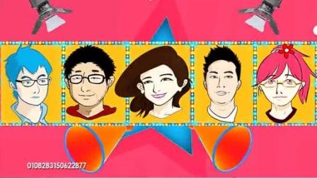 全娱乐早扒点 2015 7月 TVB花旦胡定欣甜蜜承认新恋情 望明年嫁音乐人 150731