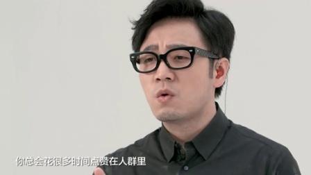 牛班32-1王铮亮教你唱《最远的距离》