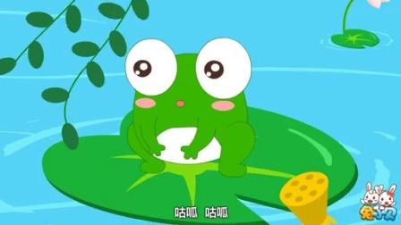 兔小贝系列儿歌: 我爱小青蛙 (附歌词)
