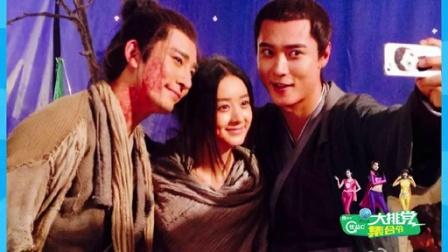 《花千骨》杀青 赵丽颖晒与霍建华自拍照 140916